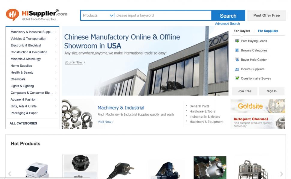 HiSupplier - b2b sites in china