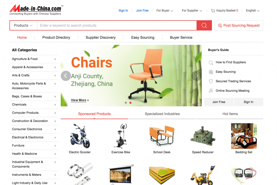 Made in China - B2B sites in China