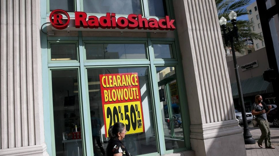 radioshock - retail fails