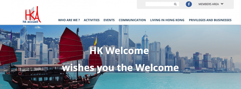 Hong Kong Accueil - B2B sites in Hongkong