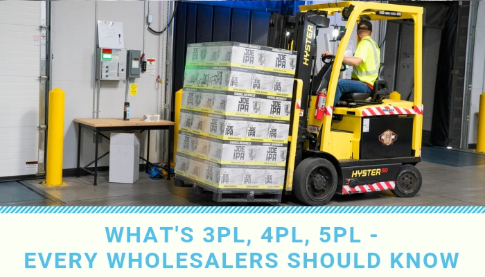 中小批发商须知——什么是4PL和5PL?